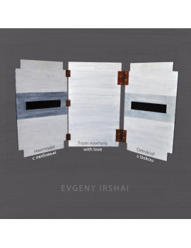 From nowhere with love - Evgeny Irshai €9.49 Music Store